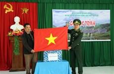 Lực lượng Biên phòng hướng về Đại hội lần thứ XIII của Đảng