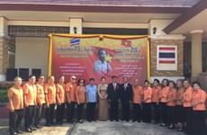 Bà con kiều bào tại Thái Lan hướng về Đại hội Đảng XIII