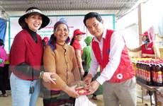 Quảng Bình tổ chức chương trình 'Xuân ấm áp - Tết sum vầy'