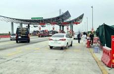 [Video] Quảng Ninh tạm dừng hoạt động vận tải khách do dịch bệnh
