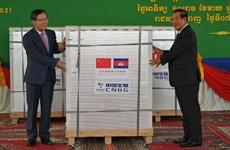 Trung Quốc viện trợ 600.000 liều vắcxin COVID-19 cho Campuchia