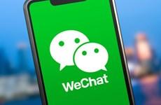 Mỹ đình chỉ vụ kiện liên quan tới việc cấm ứng dụng WeChat