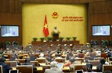 Thảo luận dự thảo Báo cáo công tác nhiệm kỳ khóa XIV của Quốc hội