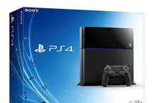 """Sony: Chỉ 1% máy PS4 bị lỗi """"ánh sáng xanh chết chóc"""""""