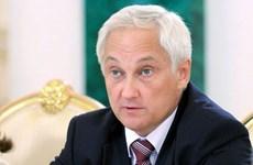 Nga hé lộ khả năng cho Ukraine vay tiền nếu Kiev yêu cầu