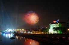 Chùm ảnh về các hoạt động chào đón năm mới 2014