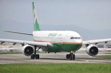 Đài Loan, Macau ký thỏa thuận hàng không chính thức