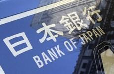 Nhật Bản đẩy mạnh bán trái phiếu ra thị trường quốc tế