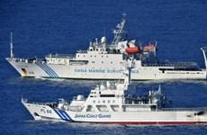 """Nhật Bản và 5 nước Trung Á phản đối """"đe dọa bằng vũ lực"""""""