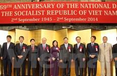 Tổ chức trang trọng mừng Quốc khánh Việt Nam tại Nhật Bản