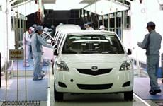 Toyota có kế hoạch tăng lương cao nhất trong 13 năm qua