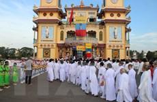 Tổ chức trọng thể Đại lễ kỷ niệm 90 năm khai đạo Cao Đài