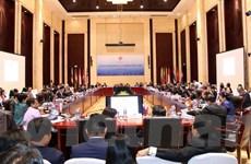 Bế mạc Hội nghị Bộ trưởng Tài chính và Thống đốc ngân hàng ASEAN