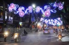 Hà Nội sử dụng đèn LED cho hệ thống chiếu sáng công cộng