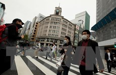 Tỉnh Aichi đề nghị được tuyên bố tình trạng khẩn cấp do dịch COVID-19