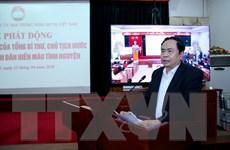 Ủy ban Trung ương MTTQ Việt Nam phát động toàn dân hiến máu