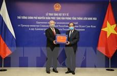 [Photo] Việt Nam tặng vật tư y tế chống dịch cho Nga, Hoa Kỳ, Nhật Bản