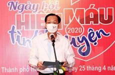 """Thành phố Hồ Chí Minh tổ chức """"Ngày hội hiến máu tình nguyện"""" năm 2020"""