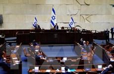 Chính phủ quốc gia khẩn cấp: Nhân tố định hình tương lai Israel