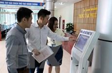 Bộ Kế hoạch, Đầu tư chính thức thử nghiệm Trung tâm điều hành tích hợp