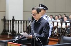 Trung Quốc phạt tù cựu Chủ tịch Ủy ban Giám sát bảo hiểm