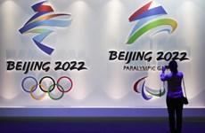 Trung Quốc hủy đăng cai hầu hết sự kiện thể thao quốc tế năm 2020