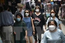 KERI: Kinh tế Hàn Quốc sẽ giảm 2,3% trong năm nay do dịch COVID-19
