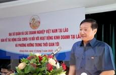 Tọa đàm về tác động của dịch COVID-19 với hoạt động kinh doanh tại Lào