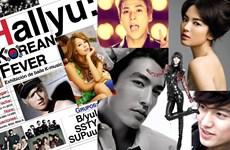 Chính phủ Hàn Quốc thúc đẩy làn sóng văn hóa Hallyu mới
