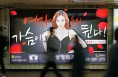 """Hàn Quốc cấm """"quảng cáo ngầm"""" trên mạng Internet"""