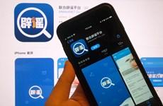 Trung Quốc phát triển ứng dụng giúp phát hiện tin giả
