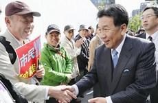 Đảng đối lập lớn nhất Nhật Bản bắt đầu lựa chọn lãnh đạo mới