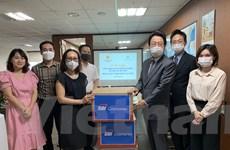 Doanh nghiệp Hàn Quốc tặng 10.000 khẩu trang cho lao động Việt Nam