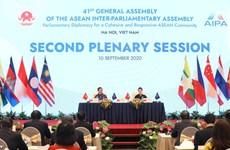 [Video] Phiên toàn thể thứ hai Đại hội đồng Liên nghị viện ASEAN 41
