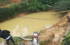 Lâm Đồng: Ba học sinh cấp 1 rơi xuống hồ nước tưới càphê tử vong