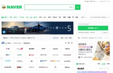 Hàn Quốc phạt công cụ tìm kiếm Naver 23 triệu USD vì hành vi gian lận
