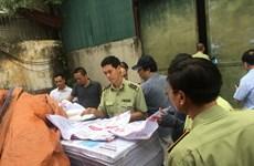 Hà Nội: Xử phạt đơn vị in tài liệu không có các quần đảo của Việt Nam