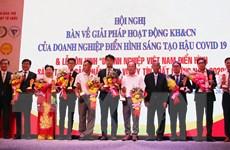 Tôn vinh doanh nghiệp Việt điển hình sáng tạo và sản phẩm chất lượng
