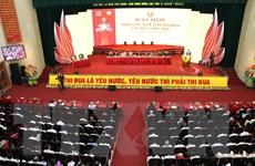 Ninh Bình phấn đấu trở thành tỉnh khá của khu vực Đồng bằng sông Hồng