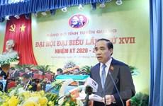 Phấn đấu đến năm 2025 đưa Tuyên Quang phát triển khá, toàn diện