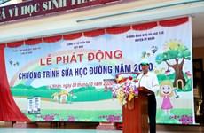 Tỉnh Hà Nam phát động chương trình sữa học đường năm học 2020-2021