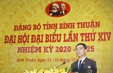 Bế mạc Đại hội Đảng bộ tỉnh Bình Thuận lần thứ XIV, nhiệm kỳ 2020-2025