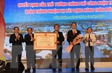 Công bố thành lập thành phố vùng biên Hồng Ngự thuộc tỉnh Đồng Tháp