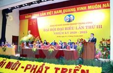 [Photo] Đại hội đại biểu Đảng bộ Khối Doanh nghiệp Trung ương lần III