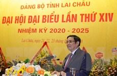 Ông Phạm Minh Chính chỉ đạo Đại hội Đảng bộ tỉnh Lai Châu lần thứ XIV