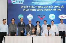 Ký kết thỏa thuận hợp tác liên kết vùng phát triển công nghiệp hỗ trợ
