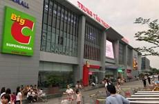 Tập đoàn Central Retail đầu tư trung tâm thương mại lớn nhất Việt Nam