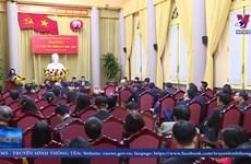 [Video] Đại hội Đảng bộ Văn phòng chủ tịch nước nhiệm kỳ 2020-2025