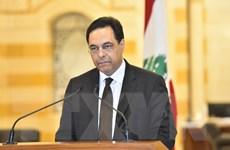 Vụ nổ kho cảng Liban: Thẩm phán buộc tội Thủ tướng và 3 cựu bộ trưởng