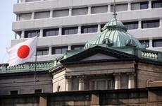 Ngân hàng Trung ương Nhật Bản lần đầu mua USD tiền mặt từ Bộ Tài chính